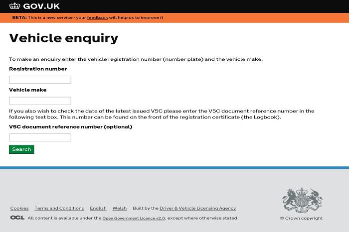 Vehicle enquiry service